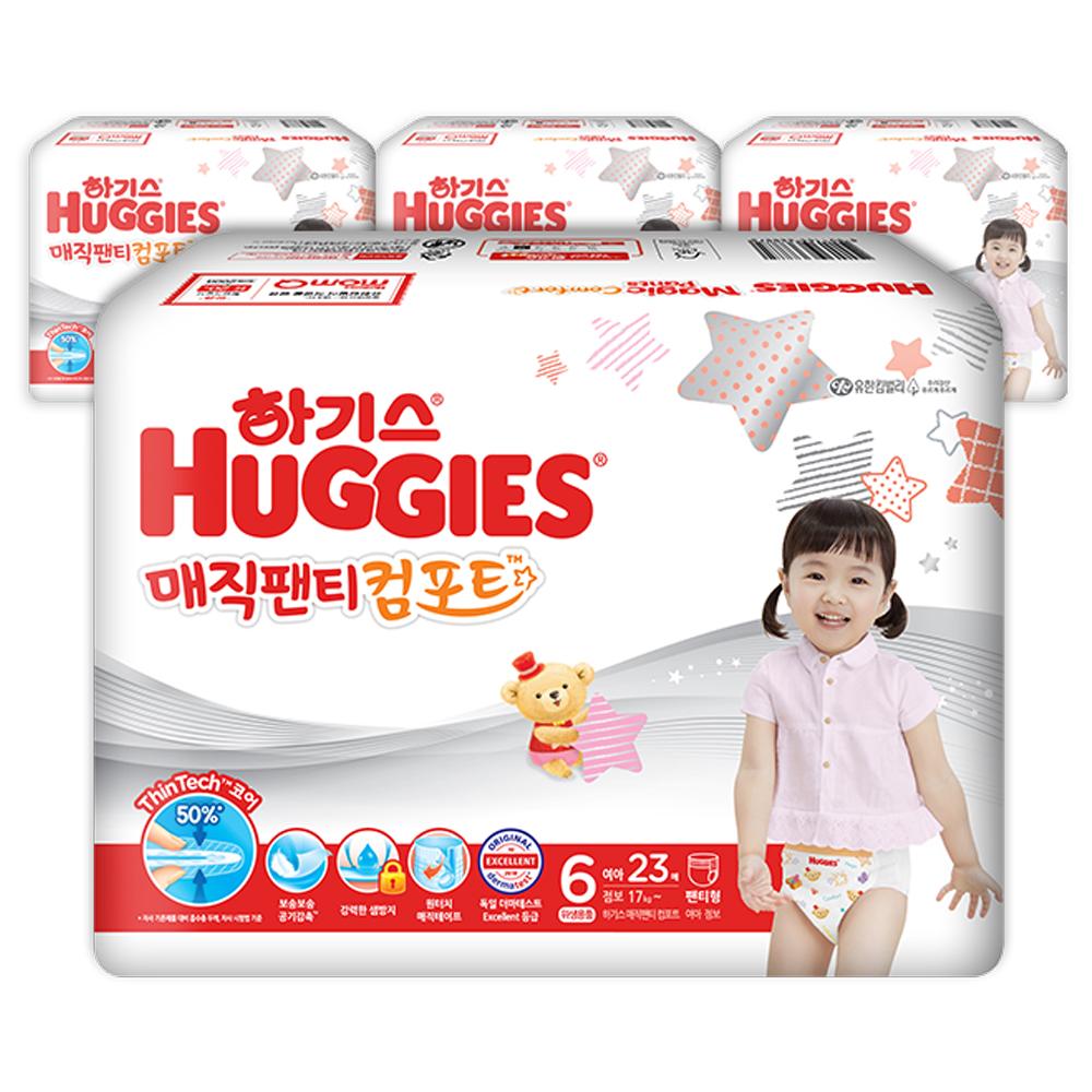 하기스 2020 매직팬티 컴포트 팬티형 기저귀 여아용 점보형 6단계(17kg~ ), 92매