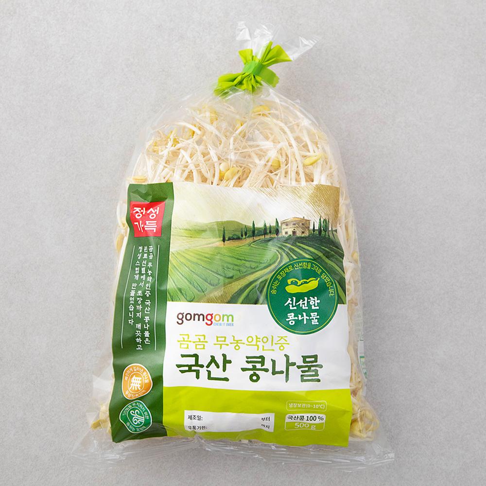 곰곰 무농약 국산 콩나물, 500g, 1개