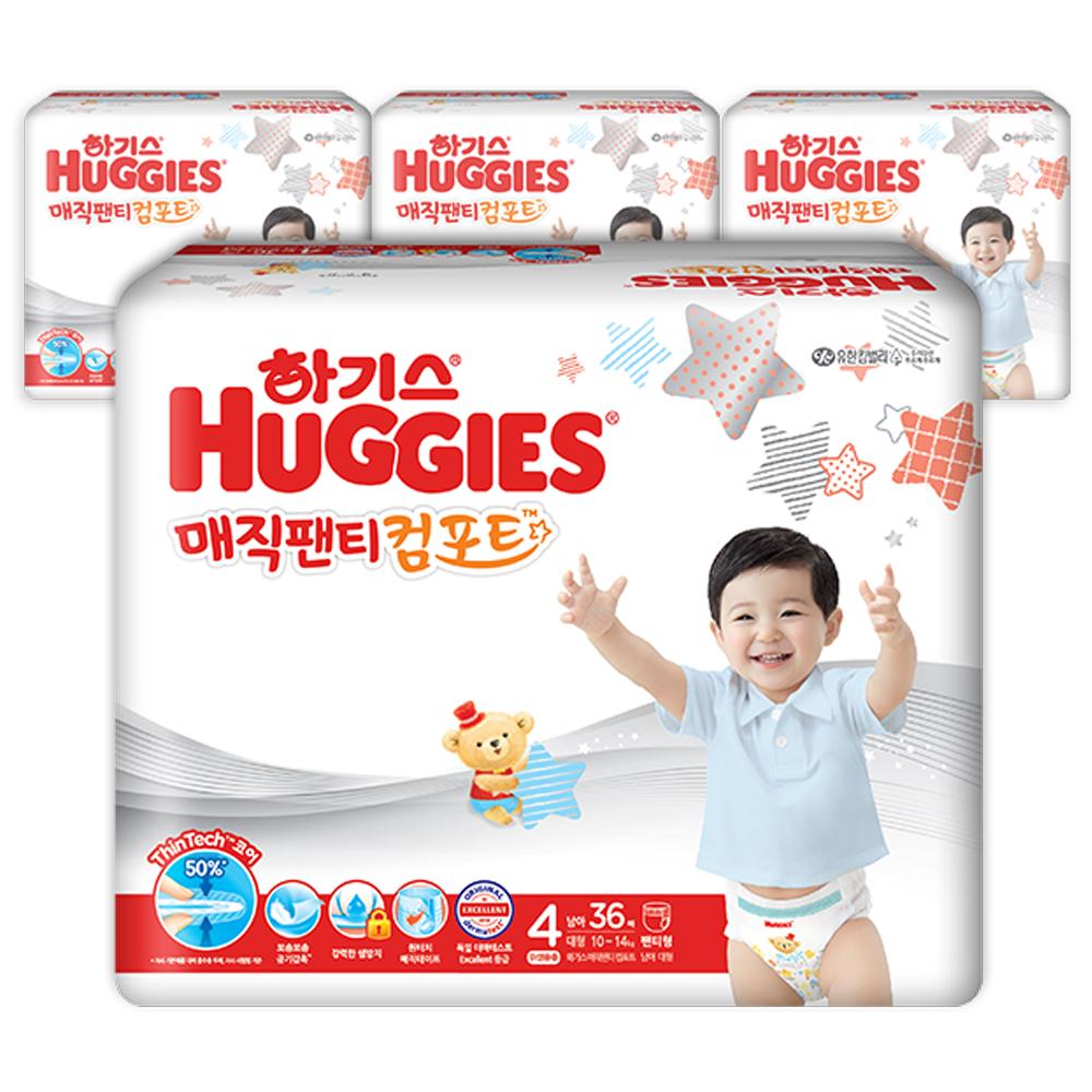 하기스 2020 매직팬티 컴포트 팬티형 기저귀 남아용 대형 4단계(10~14kg), 144매