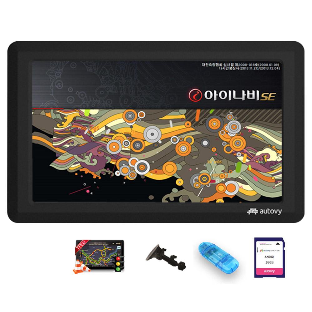 아이나비 2D 오토비 7인치 네비게이션 AN700 16GB DMB자체 + 거치대