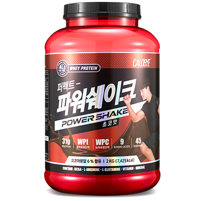 단백질보충제wpi 추천 최저가 실시간 BEST