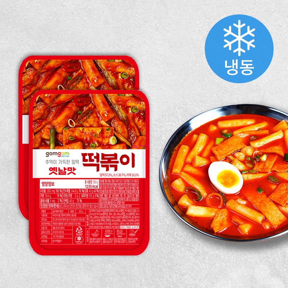 곰곰 떡볶이 옛날맛 (냉동), 560g, 2개