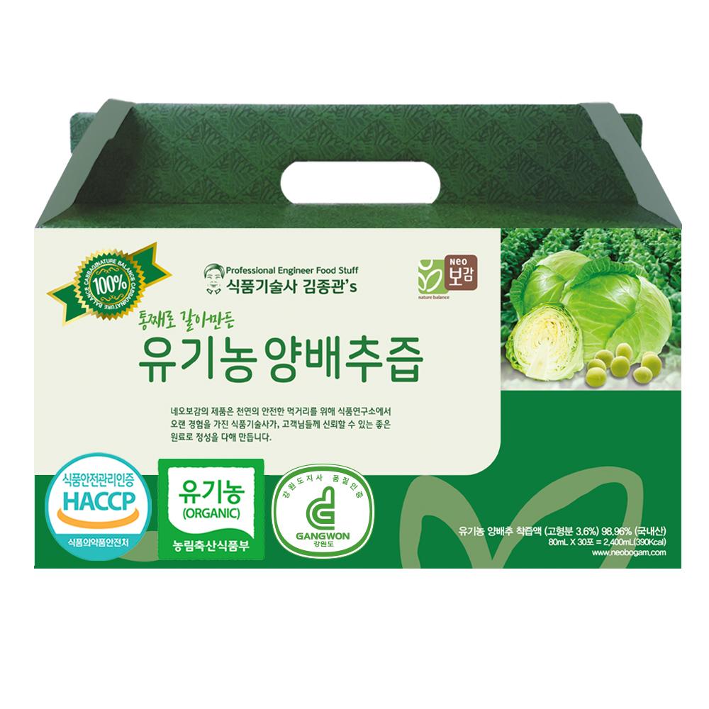 [유기농 즙] 네오보감 식품기술사 김종관's 통째로 갈아만든 양배추즙, 80ml, 30포 - 랭킹46위 (12890원)