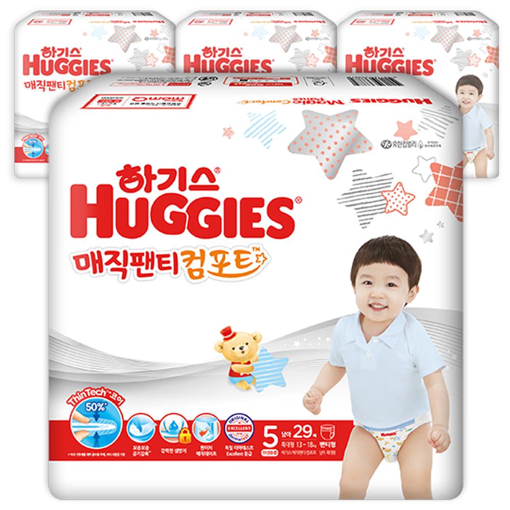 하기스 2020 매직팬티 컴포트 팬티형 기저귀 남아용 특대형 5단계(13~18kg), 116매
