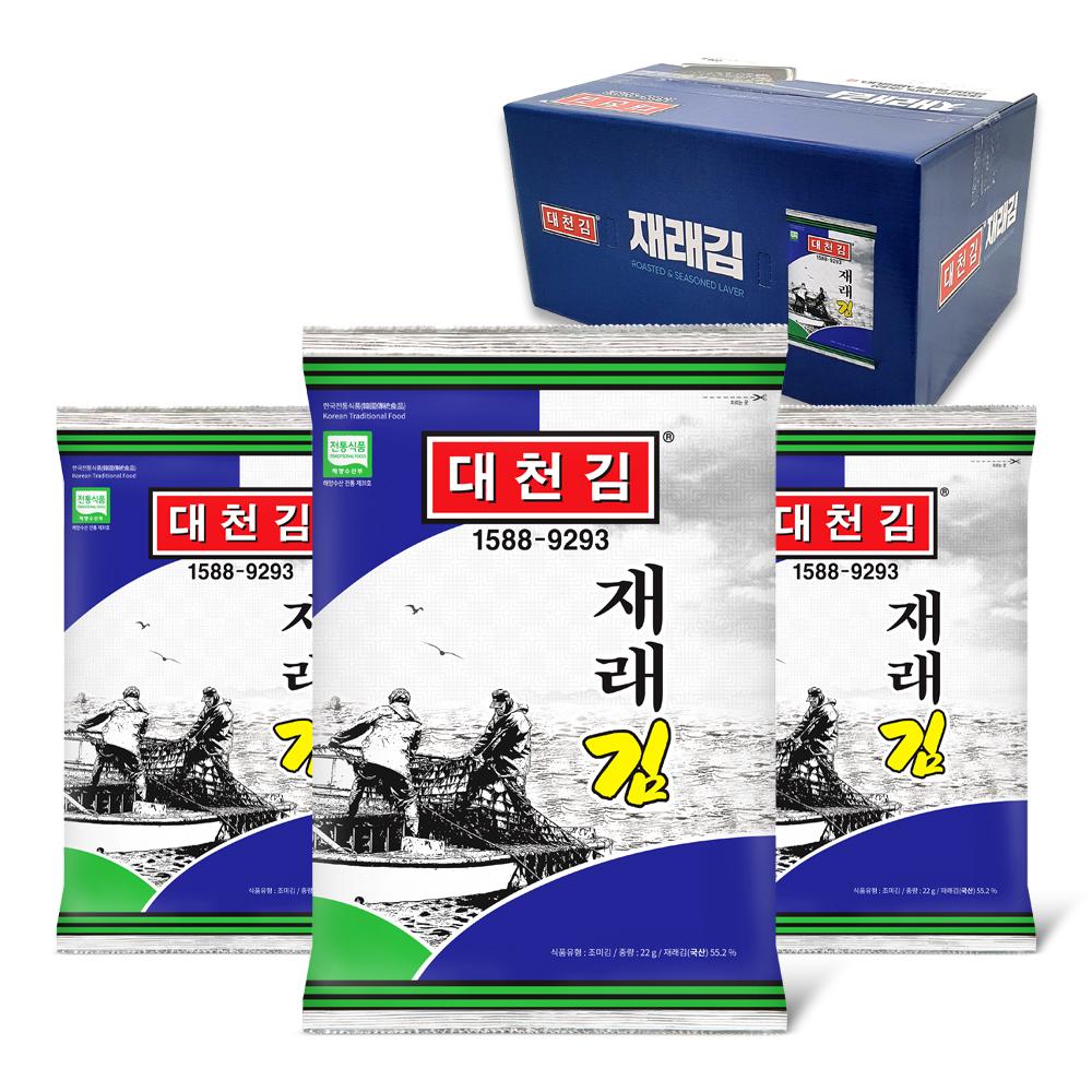 대천김 재래김, 22g, 10개
