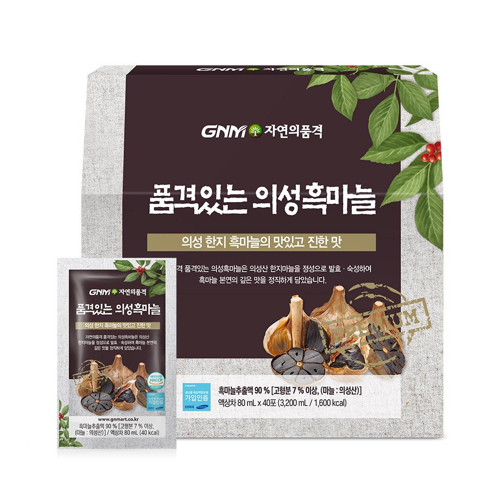 GNM자연의품격 품격있는 의성 흑마늘즙, 80ml, 40개입