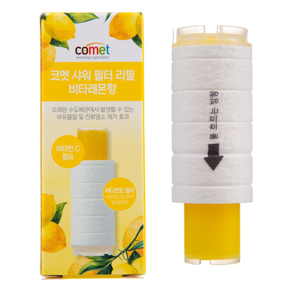 코멧 샤워 필터 비타 레몬향 리필, 1개입