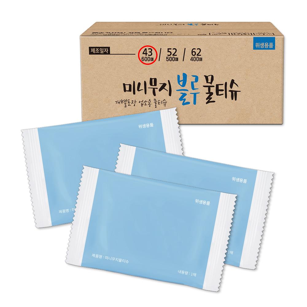 그린위생산업 미니무지 블루 1매포장 물티슈, 1개입, 600개