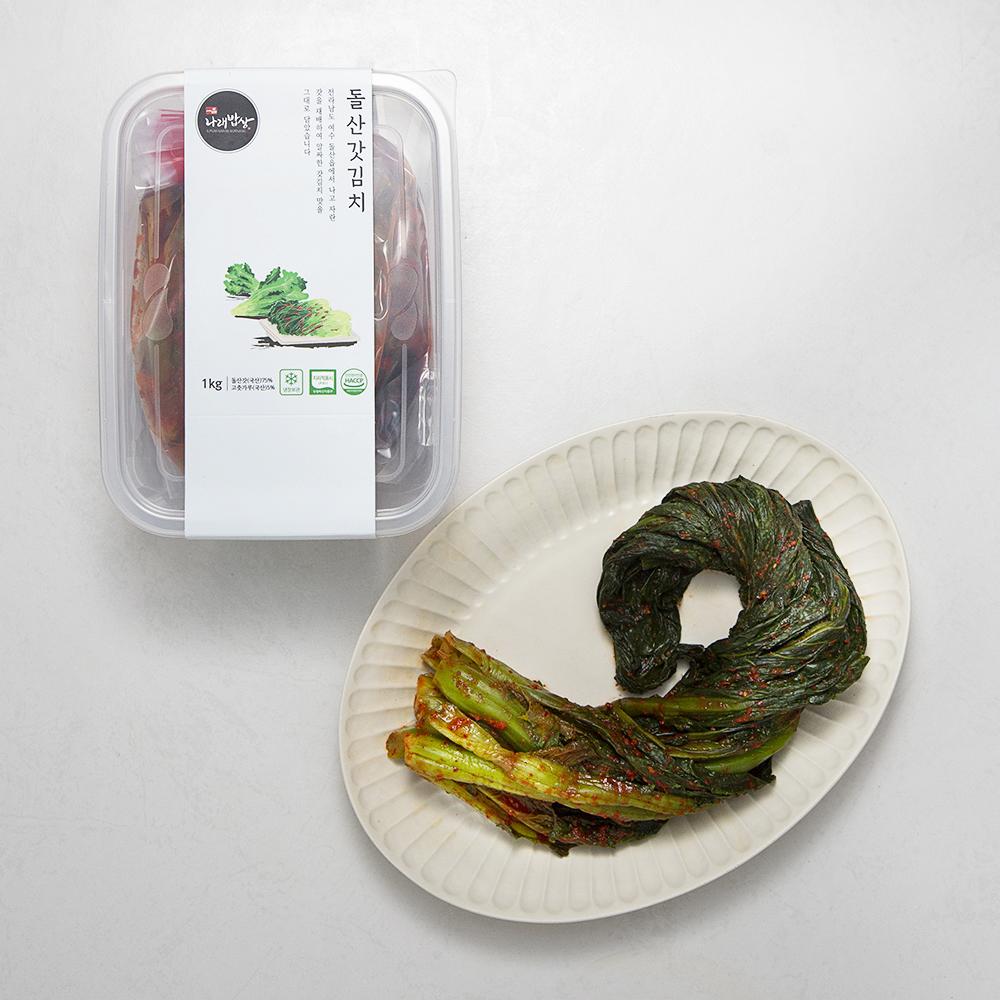 나래밥상 돌산 갓김치, 1kg, 1개