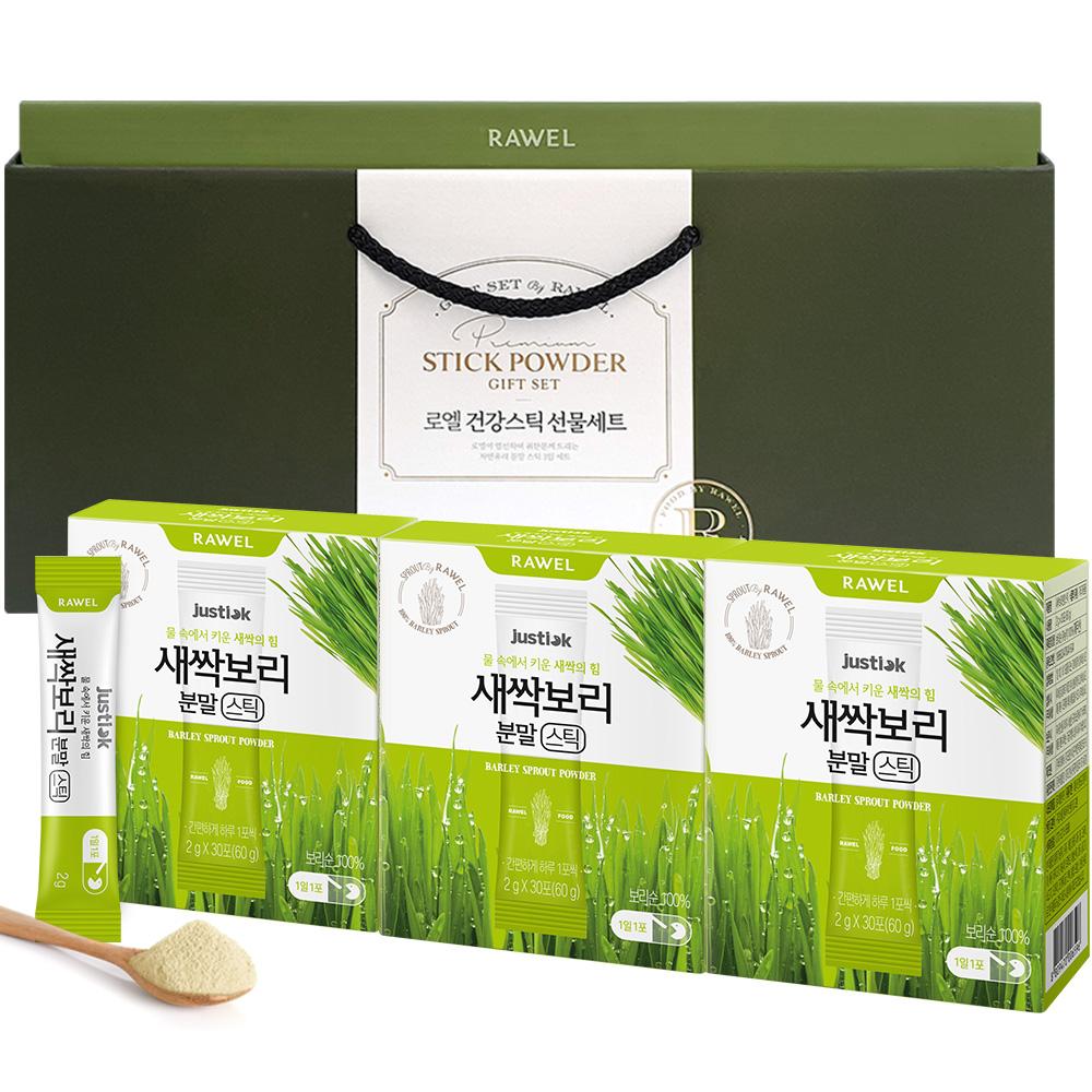 로엘 새싹 보리 건강 분말 스틱 선물 세트, 2g, 90개