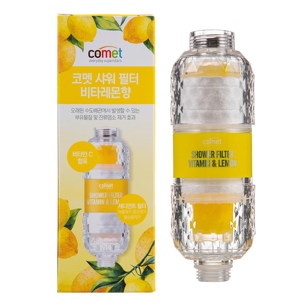 코멧 샤워 필터 비타 레몬향 (본품+필터), 1세트