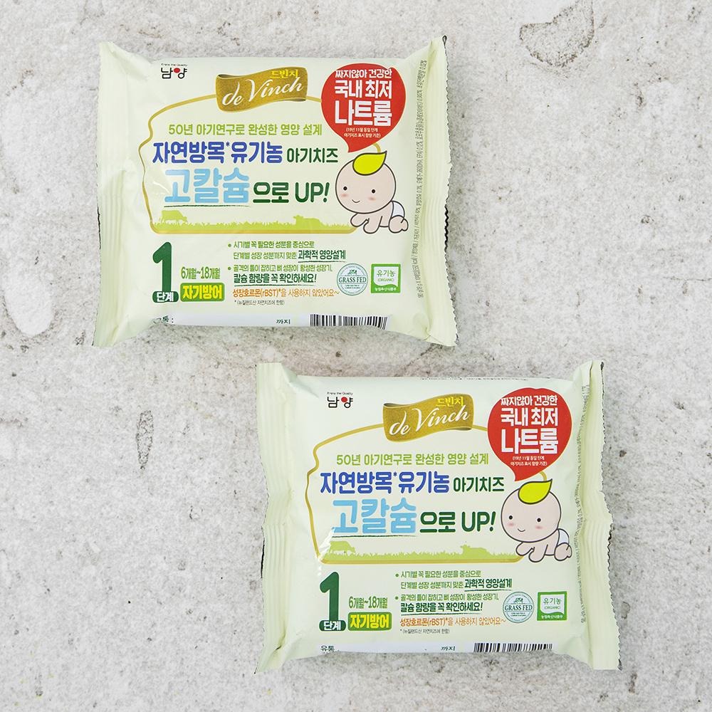 드빈치 자연방목 유기농 인증 아기치즈 1단계, 치즈맛, 2개