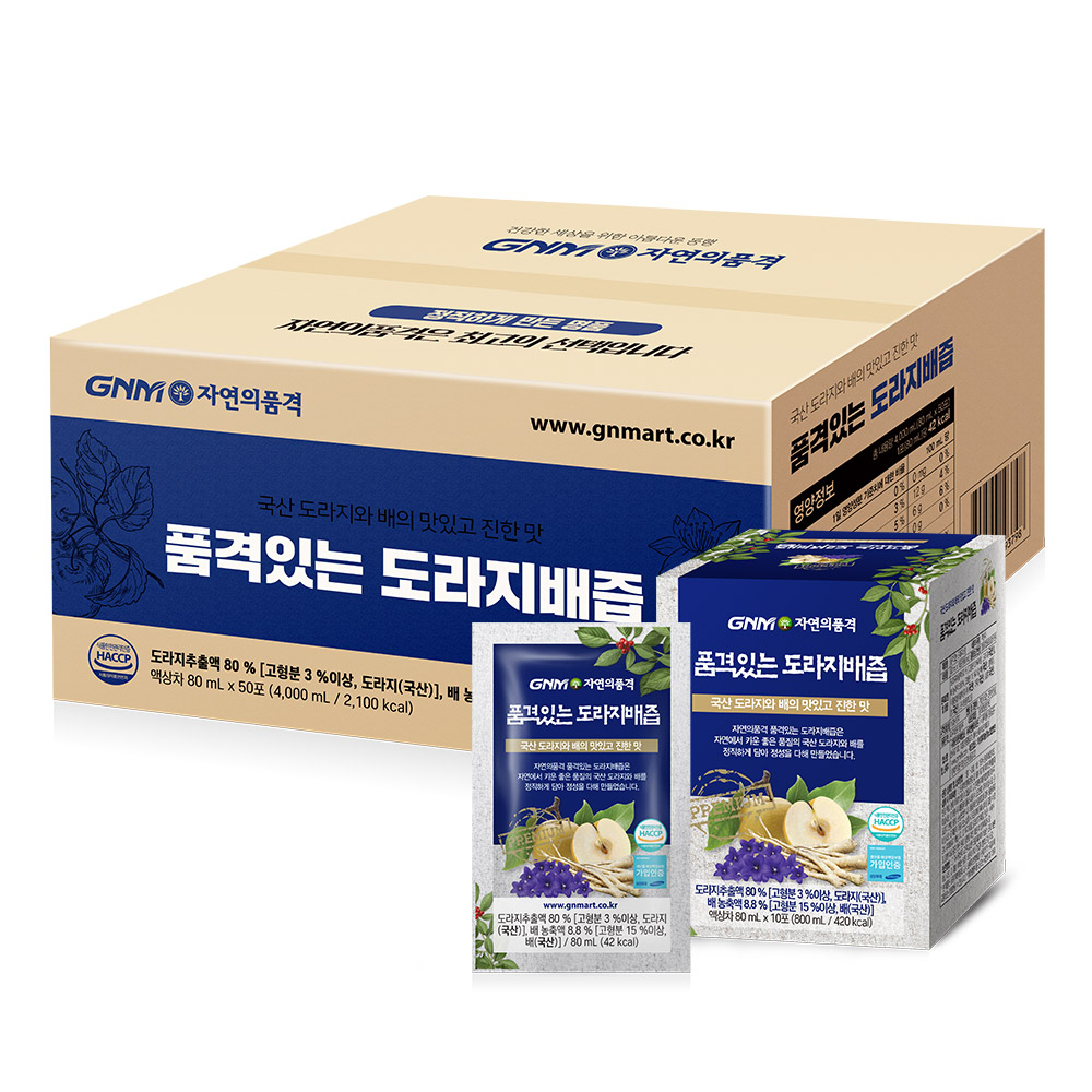 GNM자연의품격 품격있는 도라지배즙, 80ml, 50포
