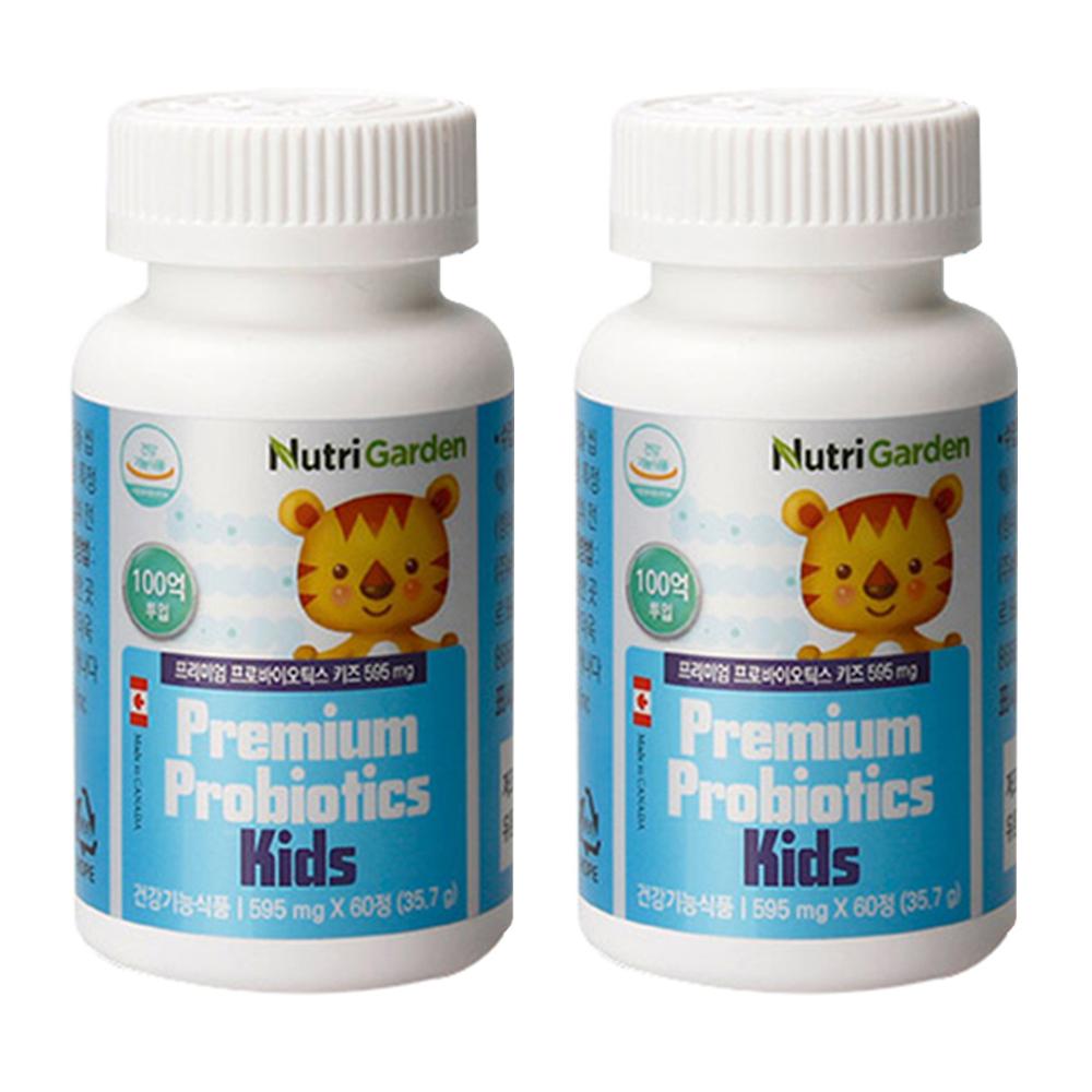 뉴트리가든 프리미엄 프로바이오틱스 키즈 츄어블 유산균, 60정, 2개