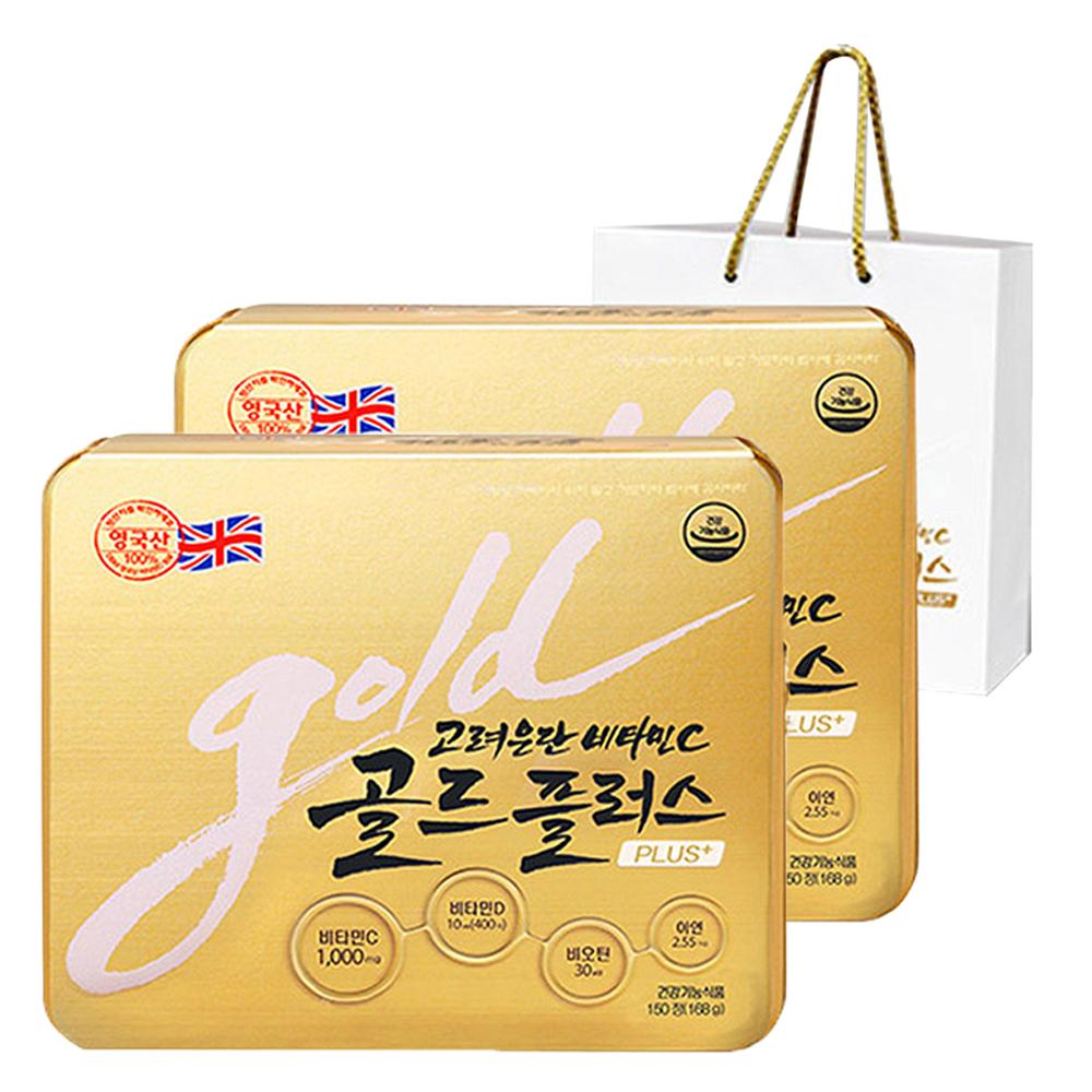 고려은단 비타민C 골드 플러스 + 쇼핑백, 150정, 2개
