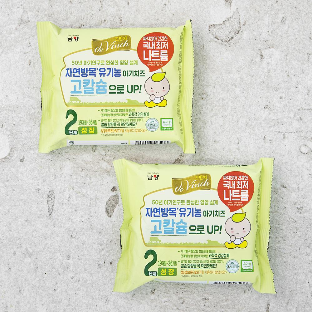 드빈치 자연방목 유기농 인증 아기치즈 2단계, 치즈맛, 2개
