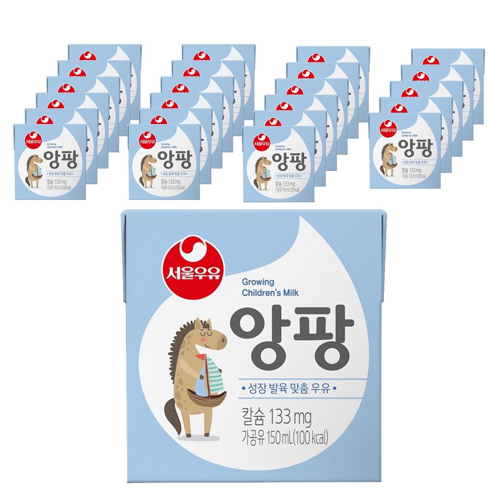 서울우유 앙팡 멸균우유, 150ml, 24개