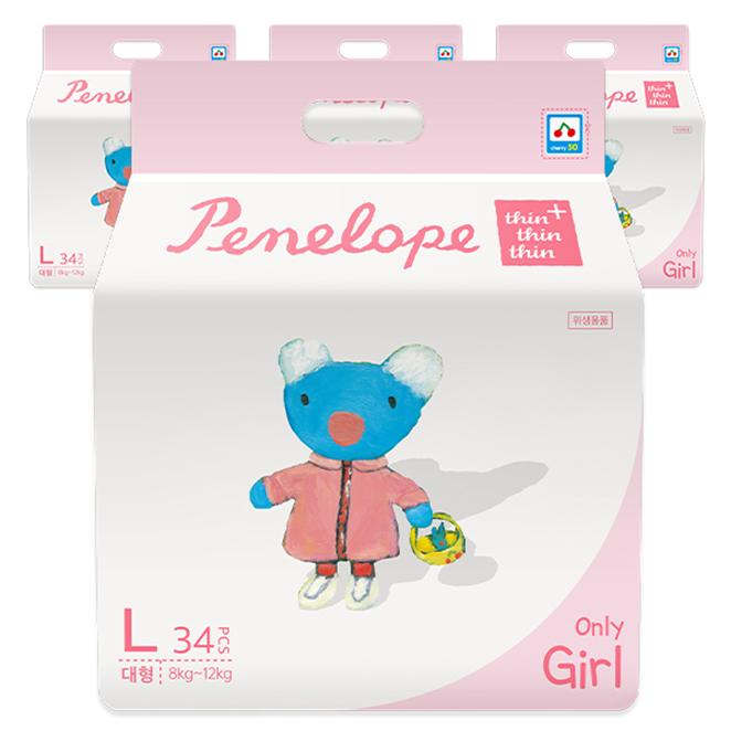페넬로페 씬씬씬 플러스 팬티기저귀 여아용 대형(8~12kg), 136매