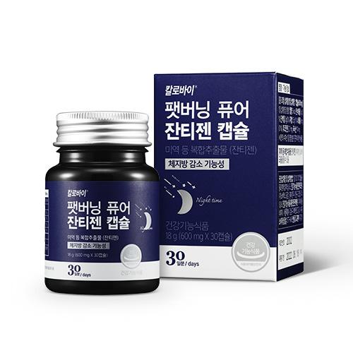 칼로바이 팻버닝 퓨어 잔티젠 캡슐 30일분 다이어트보조제, 30정, 1개