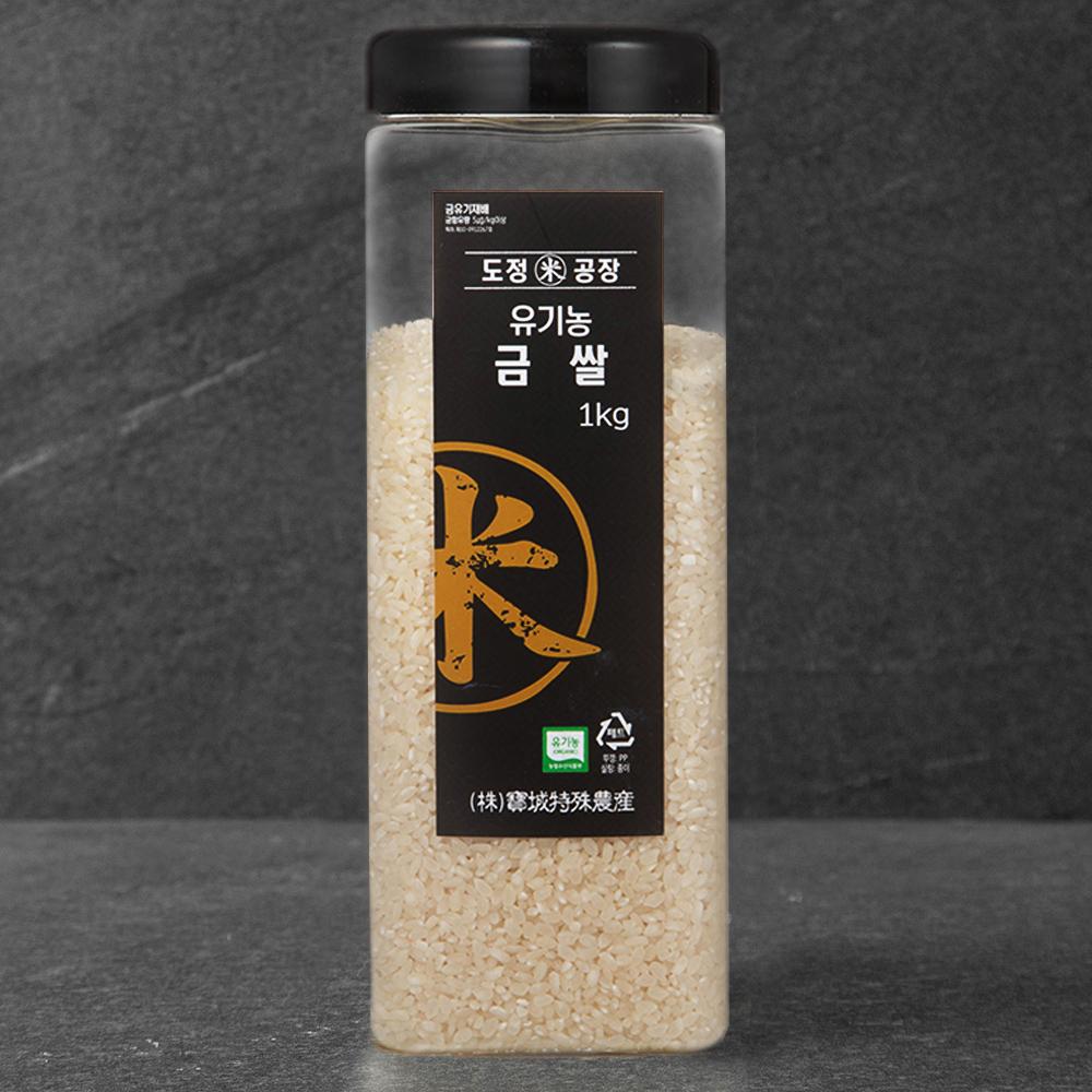 도정공장 유기농 인증 금쌀, 1kg, 1통