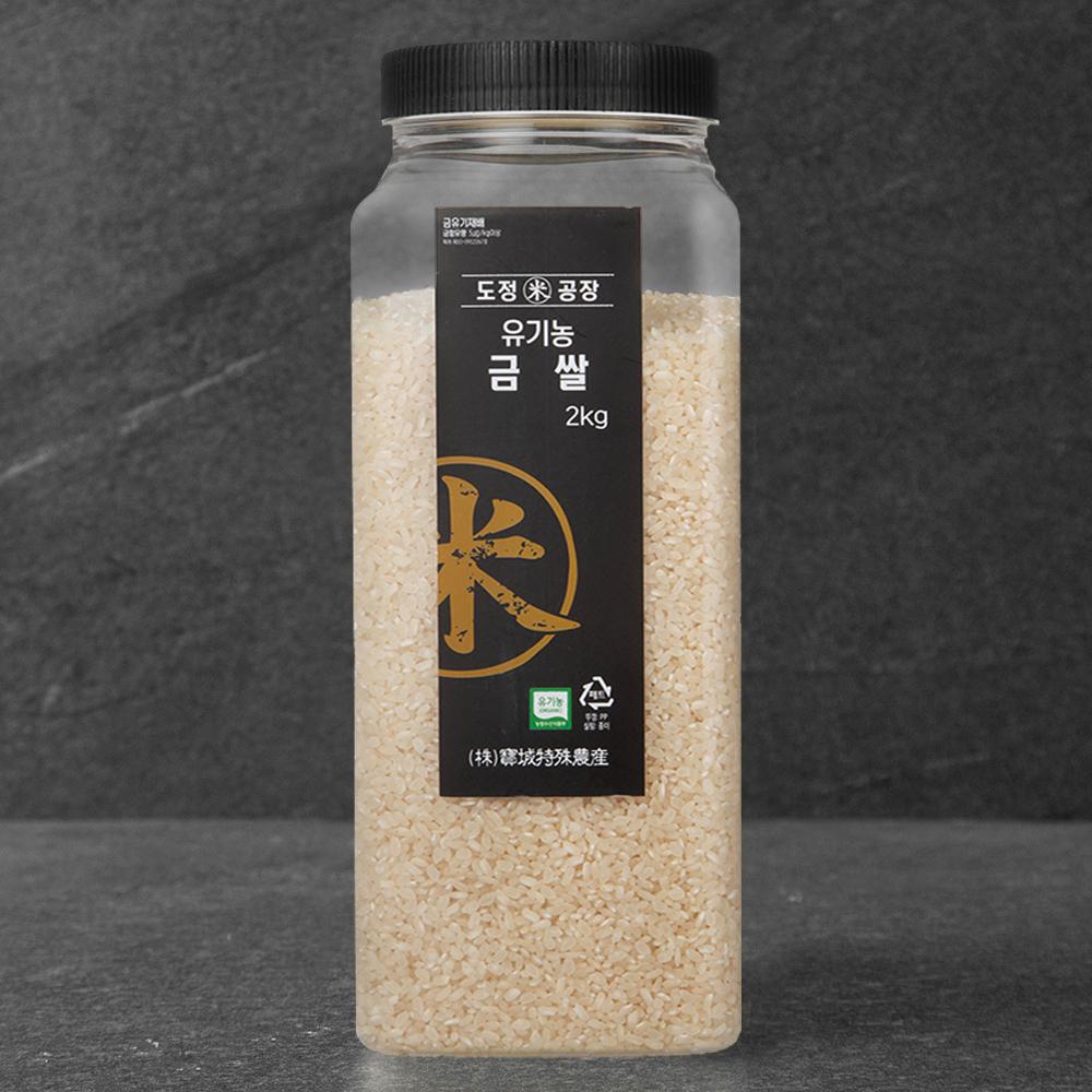 도정공장 유기농 인증 금쌀, 2kg, 1통