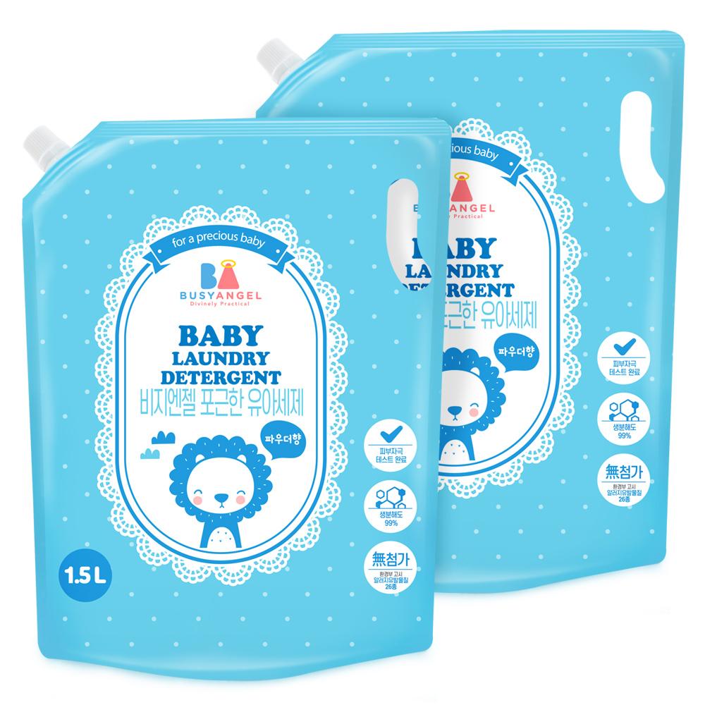 비지엔젤 포근한 유아세제 파우더향, 1.5L, 2개