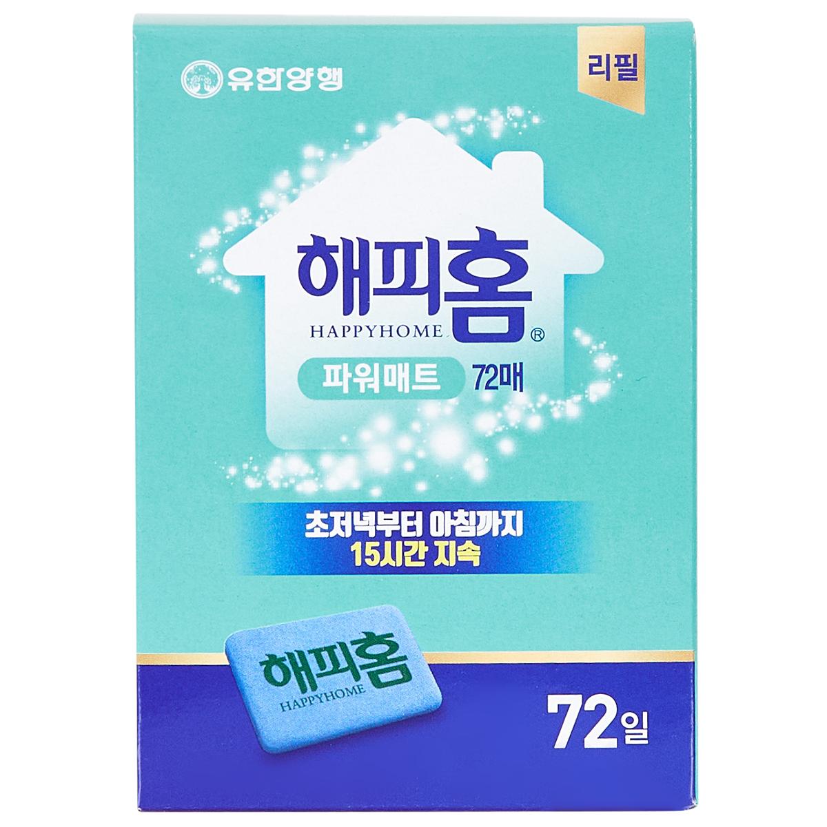해피홈 유한양행 파워매트 벌레약 리필 72p, 1개