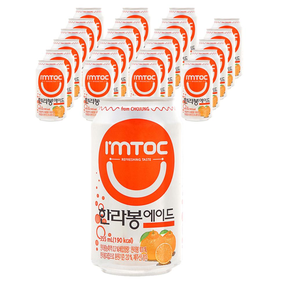 아임톡 한라봉에이드, 355ml, 24개