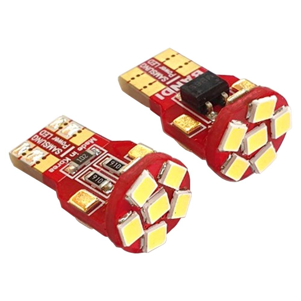 반디 10T 파워 벌브 차량용 LED 실내등, 혼합 색상, 2개입