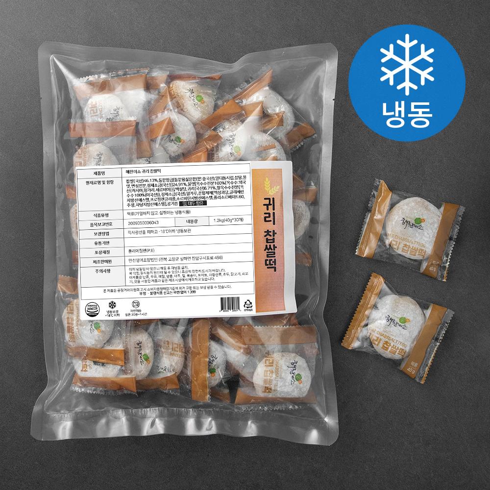 해찬미소 귀리 찹쌀떡 (냉동), 40g, 30입
