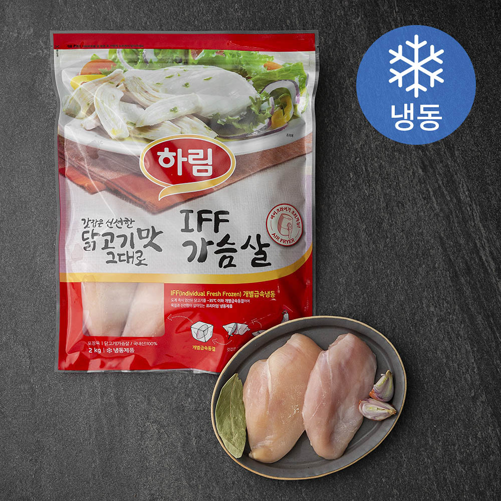 하림 IFF 닭가슴살 (냉동), 2kg, 1개