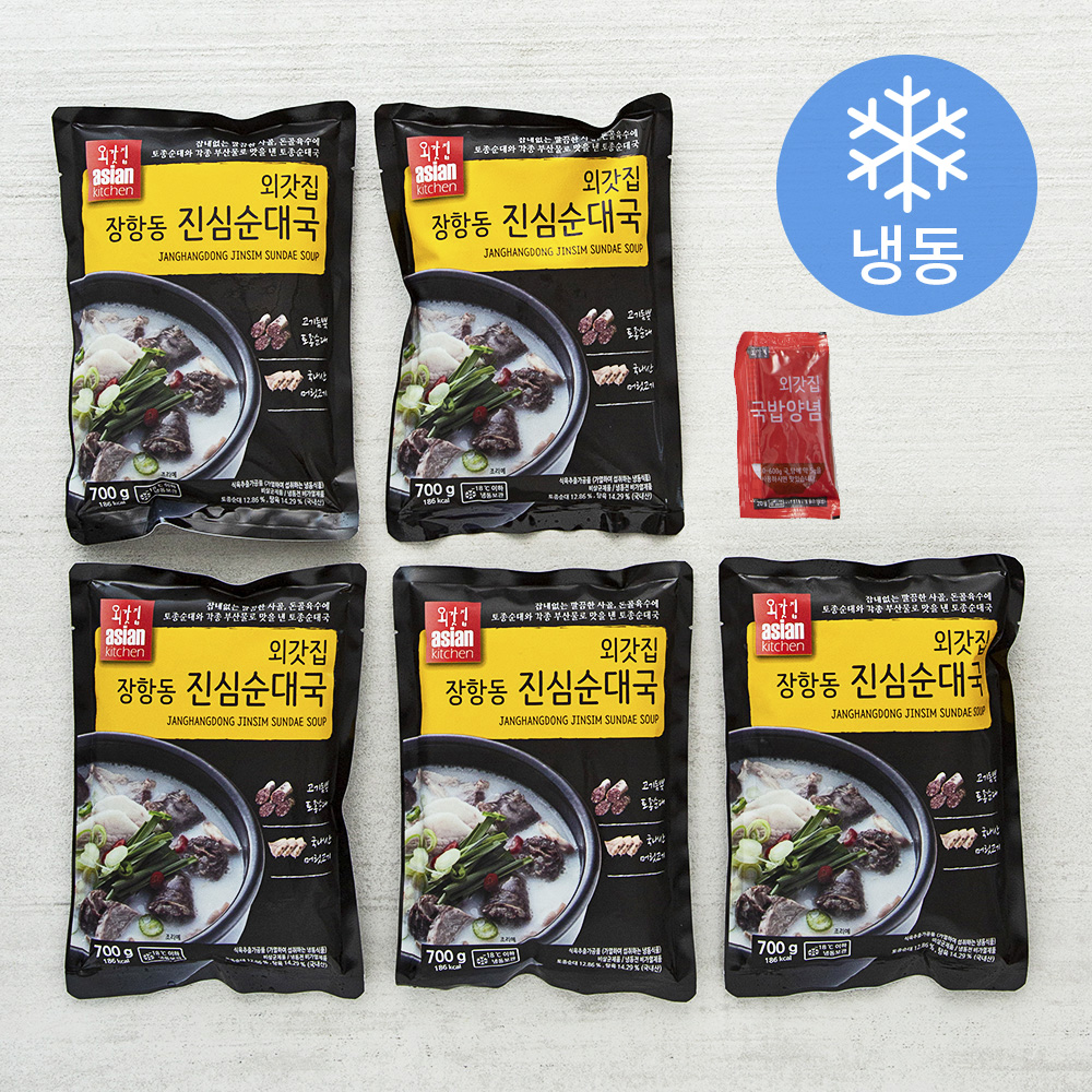 외갓집 장항동 진심 순대국 (냉동), 700g, 5개