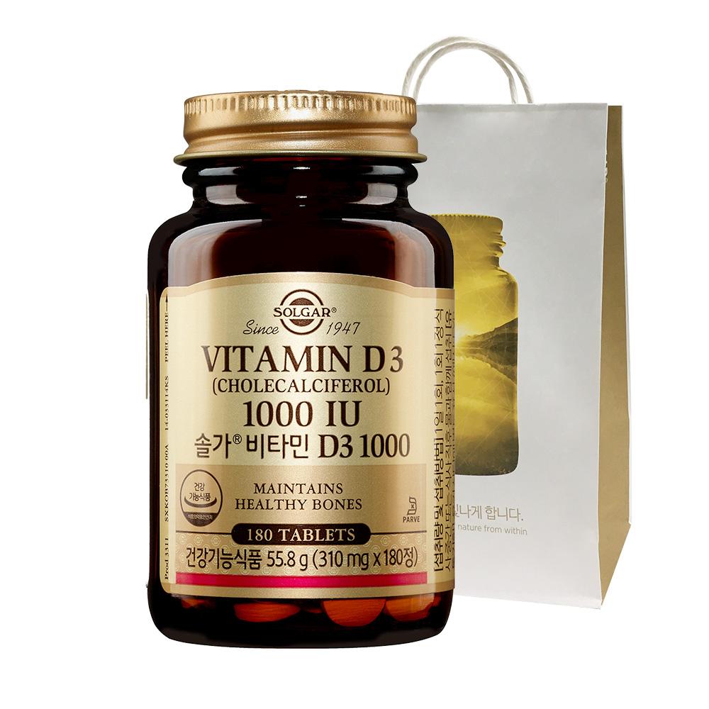 솔가 비타민D3 1000IU, 180정, 1개