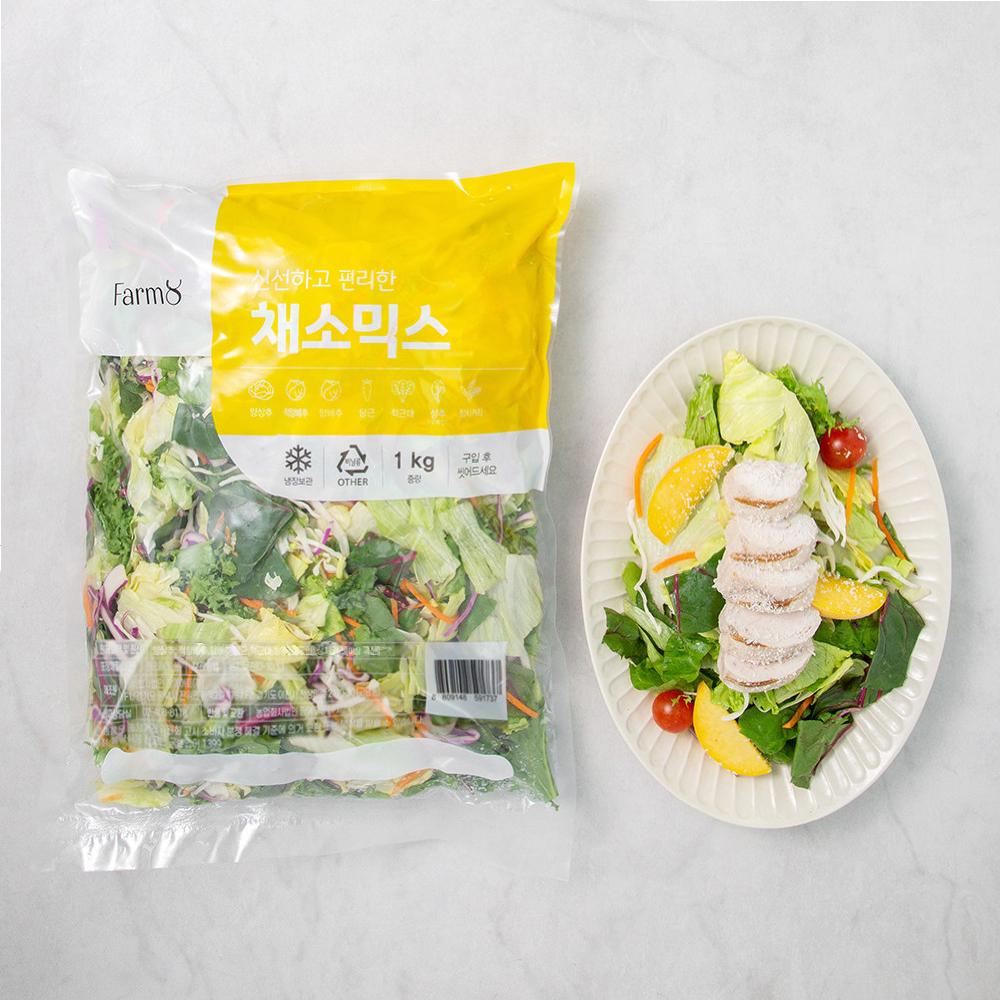 채소믹스, 1kg, 1팩, 냉장보관