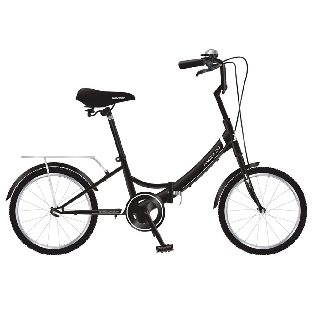 뮤트 아네사 지오닉스 7단 V브레이크 그립시프터 폴딩 접이식 자전거, 블랙 + 화이트