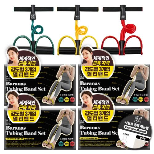 무로 바라나스 3-STEP 튜빙밴드 3종 + 운동매뉴얼 4세트, 초록, 노랑, 빨강