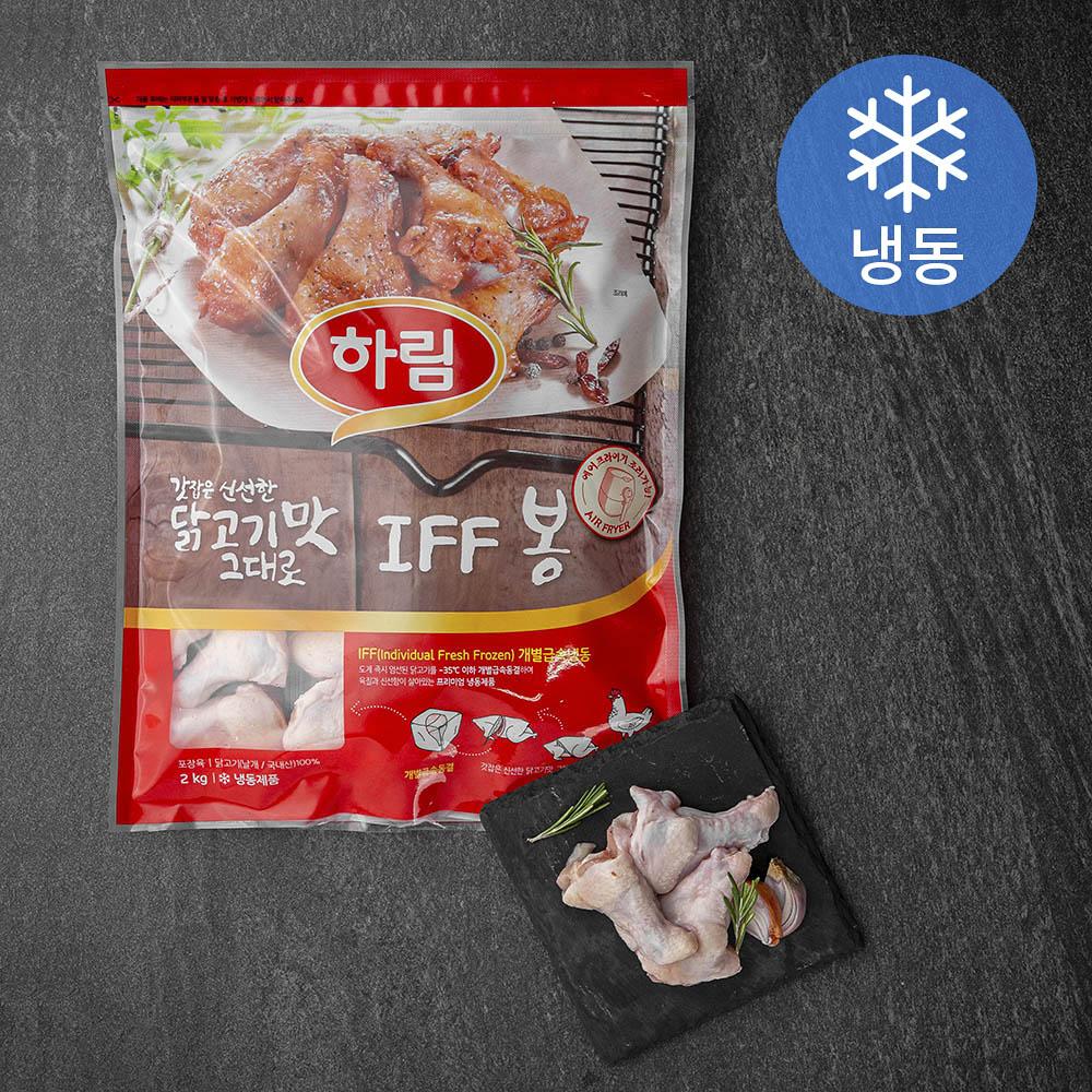 하림 IFF 닭 봉 (냉동), 2kg, 1개