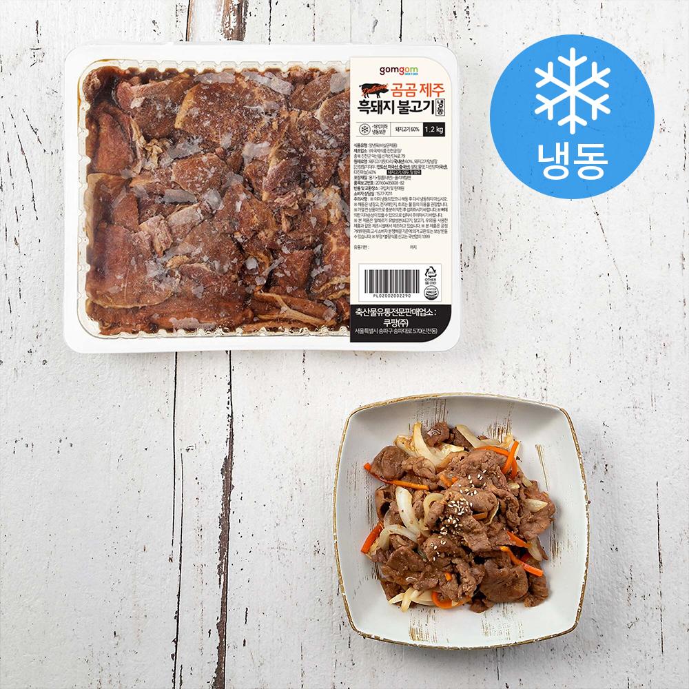 곰곰 제주 흑돼지 불고기 (냉동), 1200g, 1개