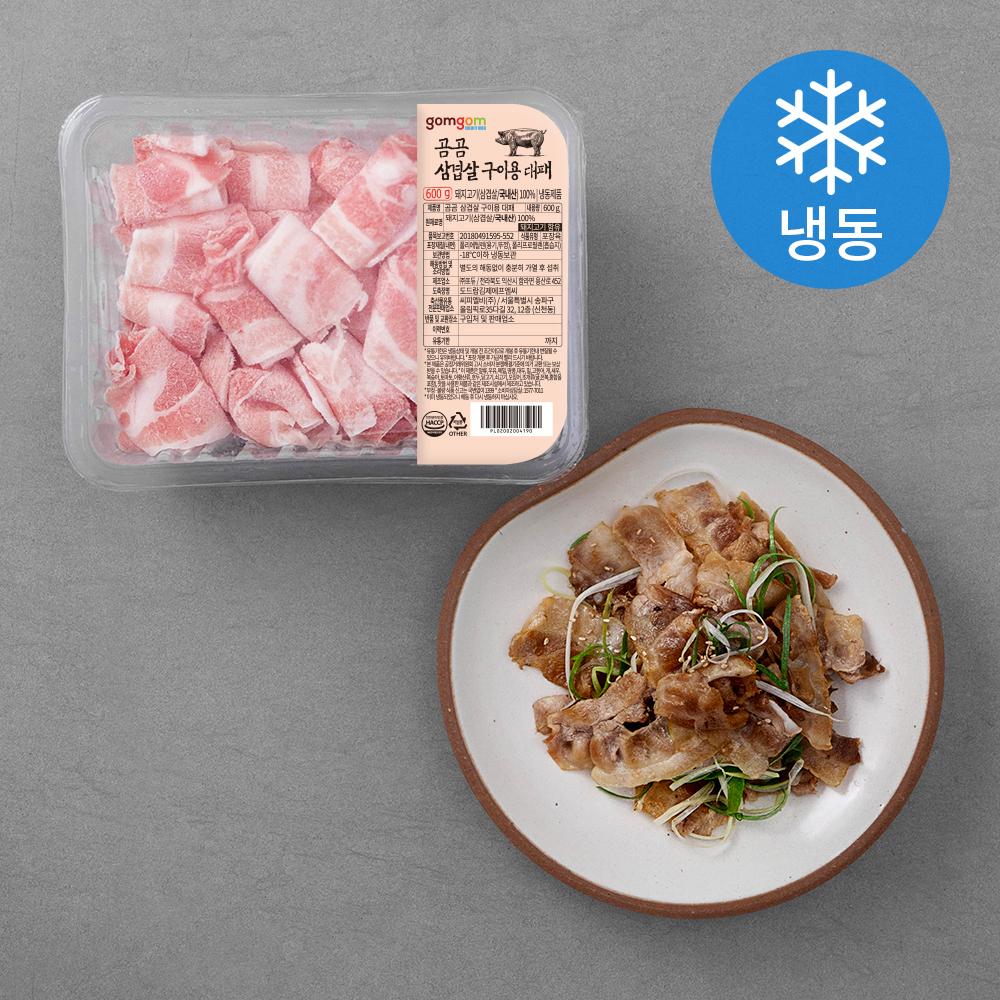 곰곰 삼겹살 구이용 대패 (냉동), 600g, 1개