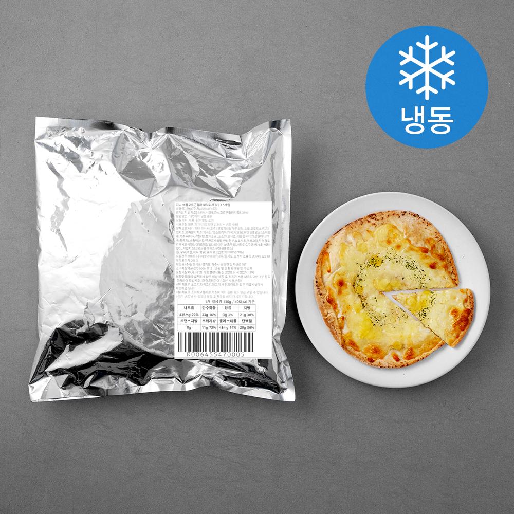 지니피자 애플 고르곤졸라 화덕 냉동피자 (냉동), 130g, 5개