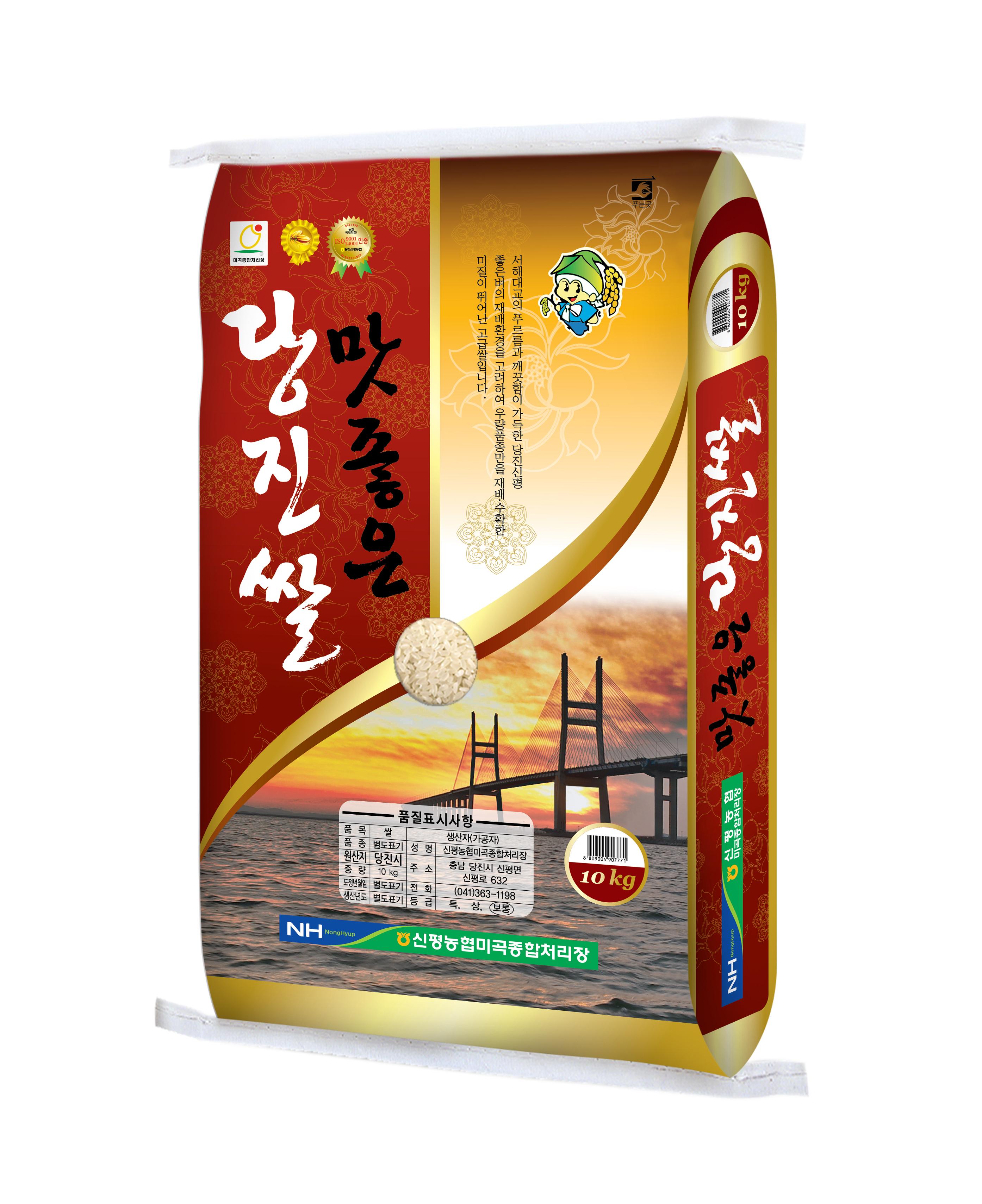 농협 2020년 맛좋은 당진쌀, 10kg, 1개