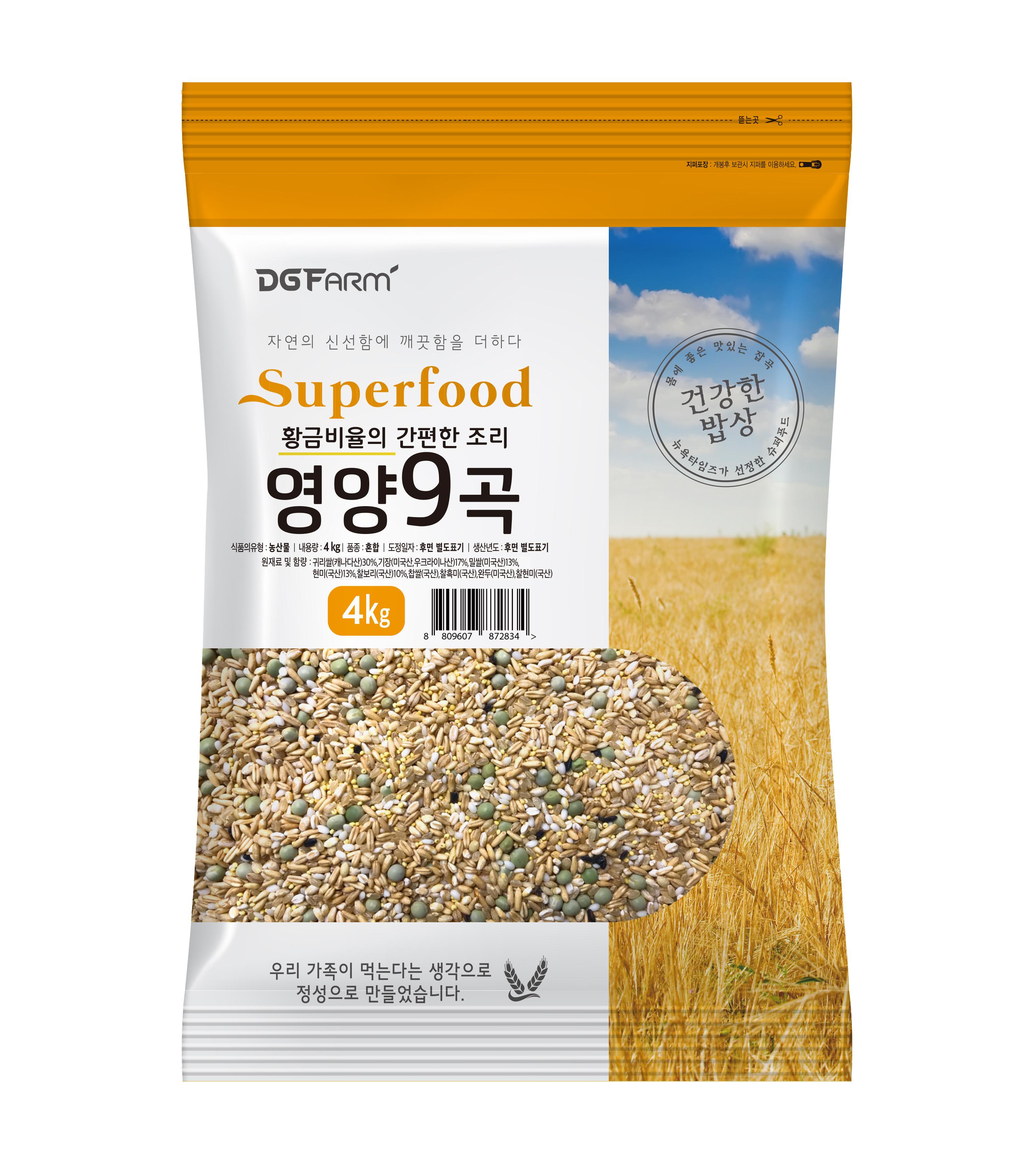 대구농산 황금비율의 간편한 조리 영양 9곡, 4kg, 1개