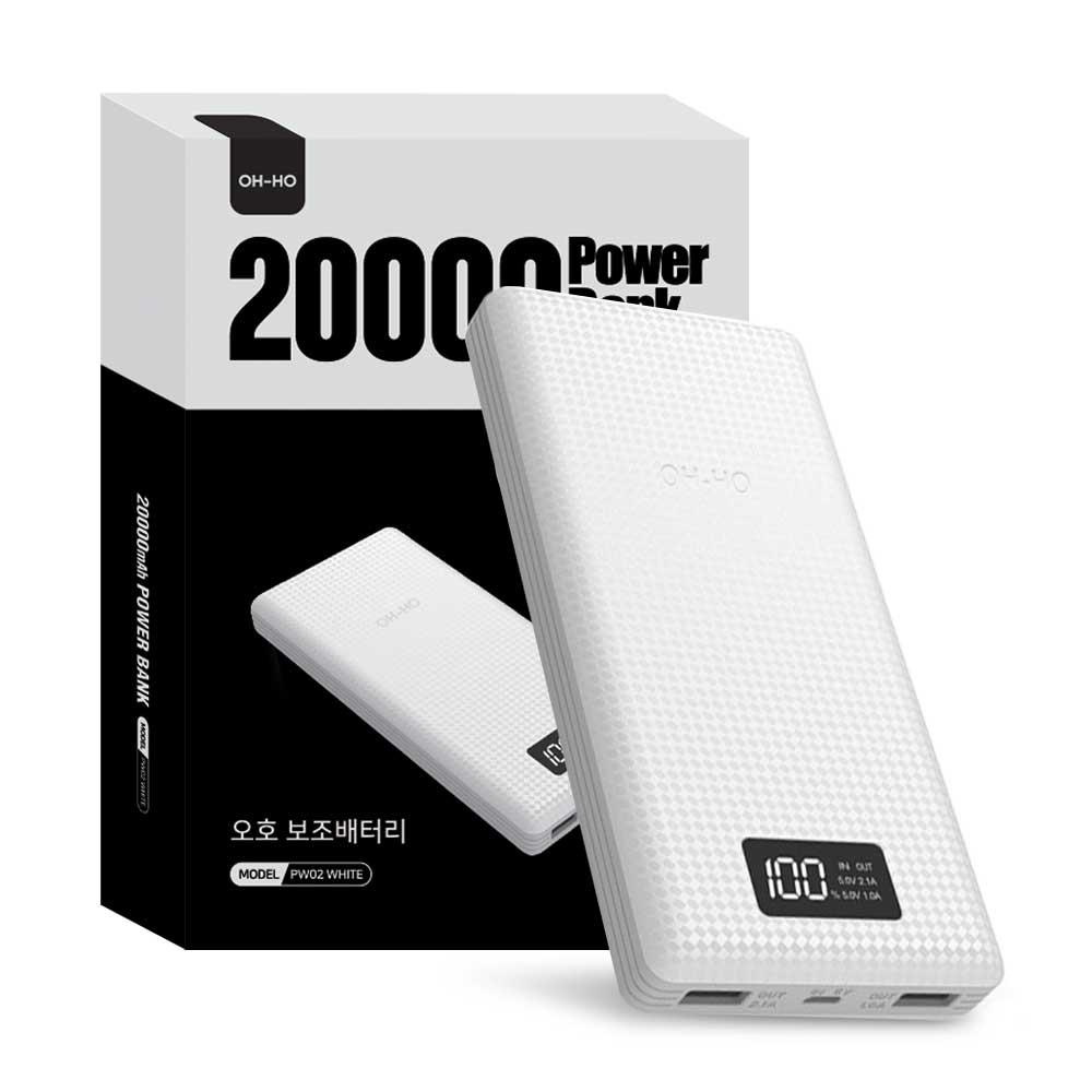 오호 20000mAh LED 듀얼 USB 충전포트 보조배터리, PW02, 화이트