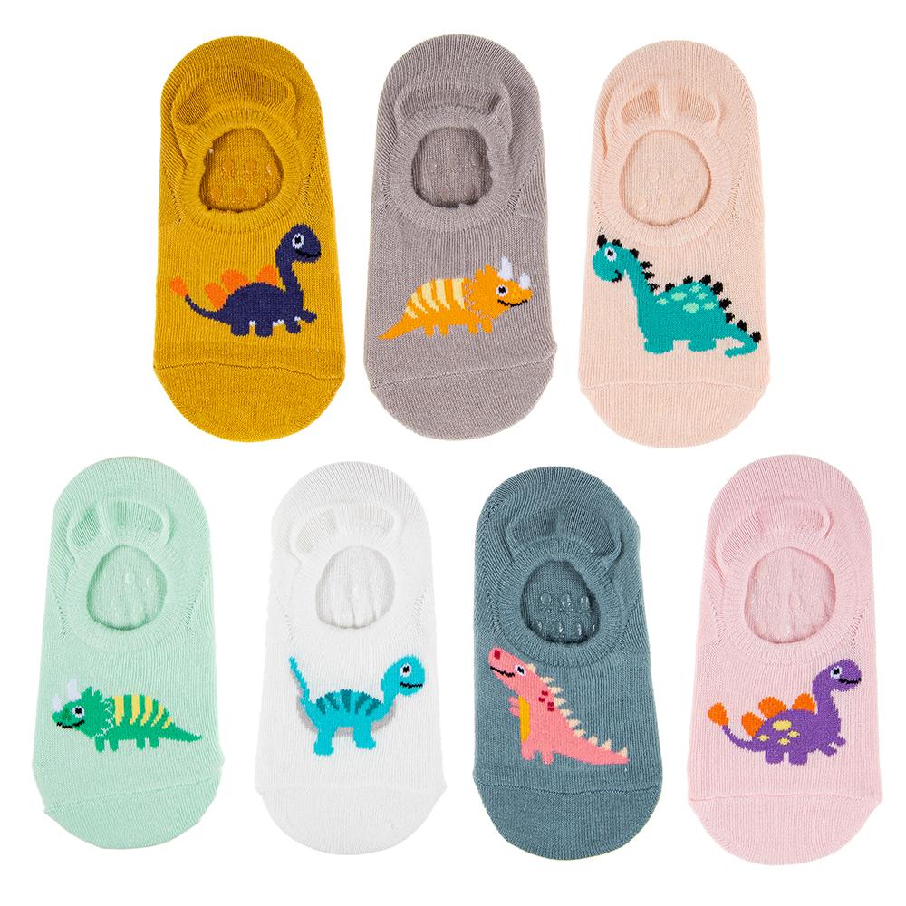 베이스알파 키즈 유아동 공룡 친구들 덧신 양말 7켤레