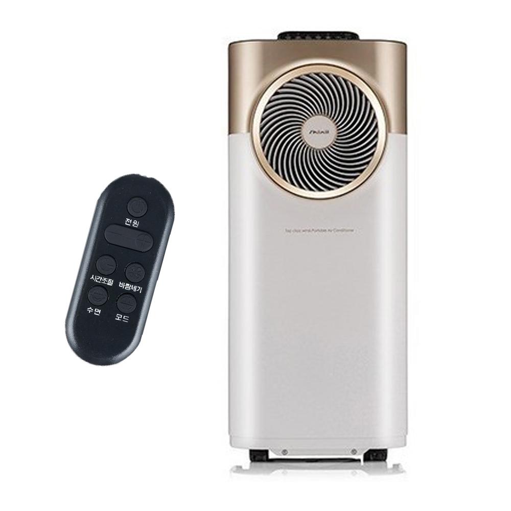 신일 IoT 스마트폰 제어 이동식 에어컨 SMA-D90IOT