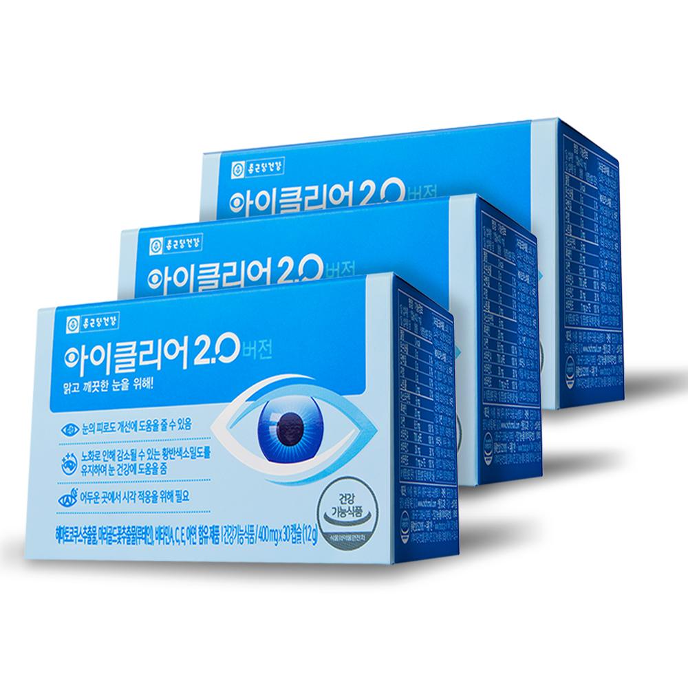 종근당건강 아이클리어 2.0 버전 30캡슐, 3개