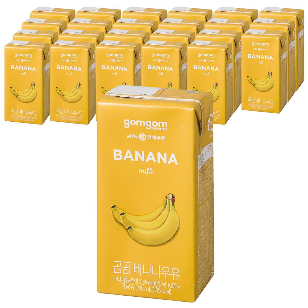 바나나우유 추천 최저가 실시간 BEST