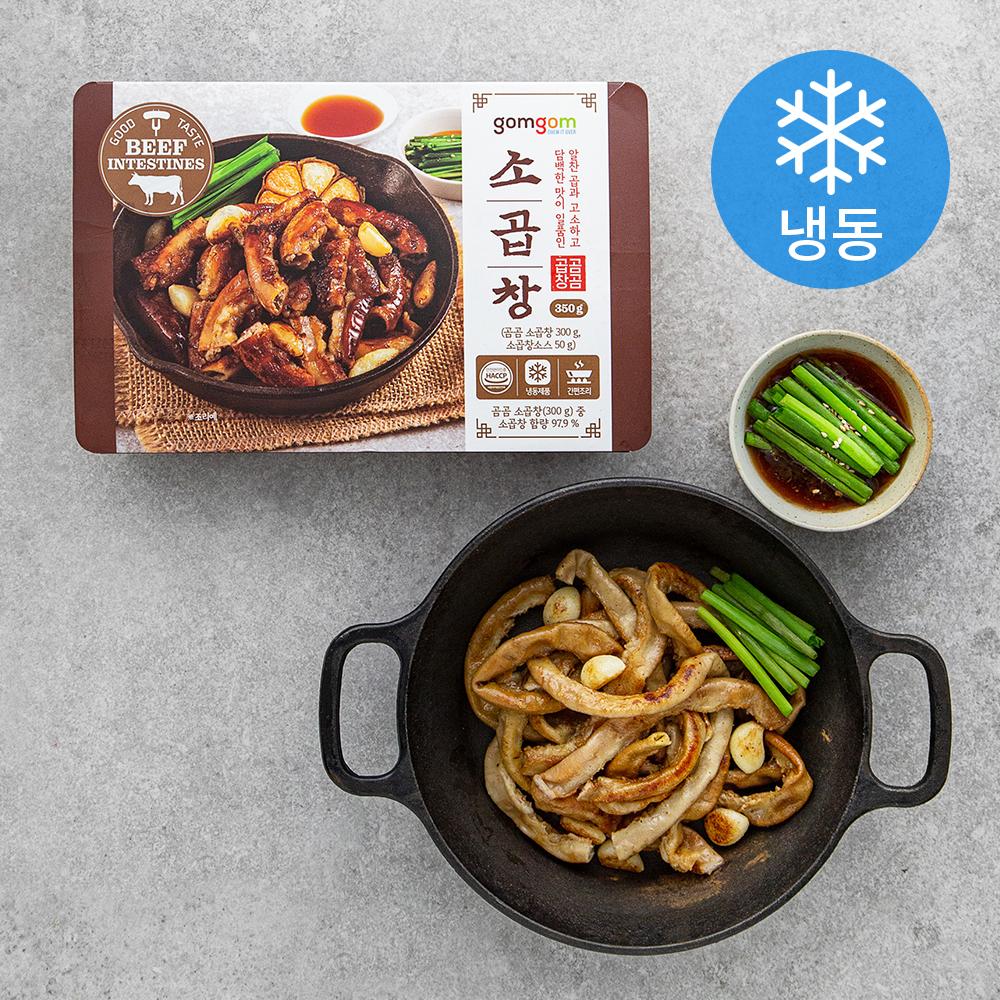 곰곰 소곱창 (냉동), 350g, 1개