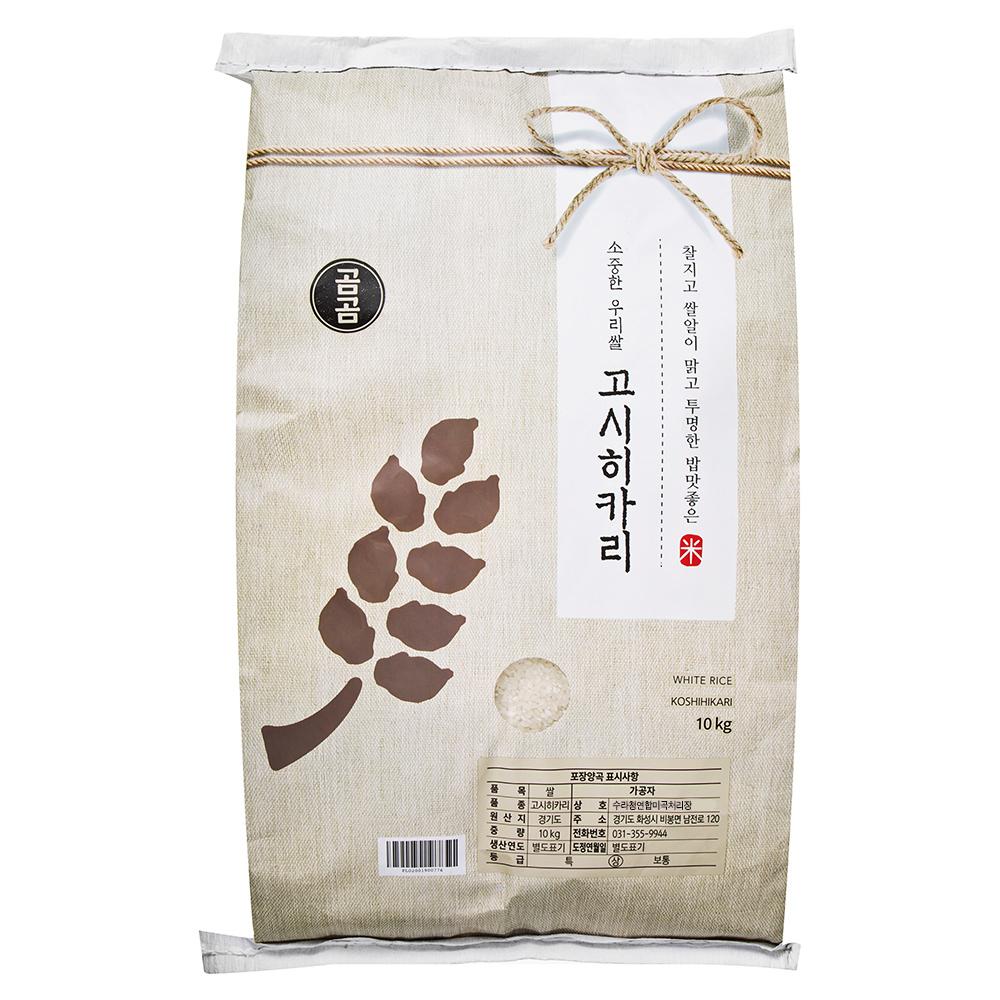 곰곰 2020년 소중한 우리쌀 고시히카리, 10kg, 1개