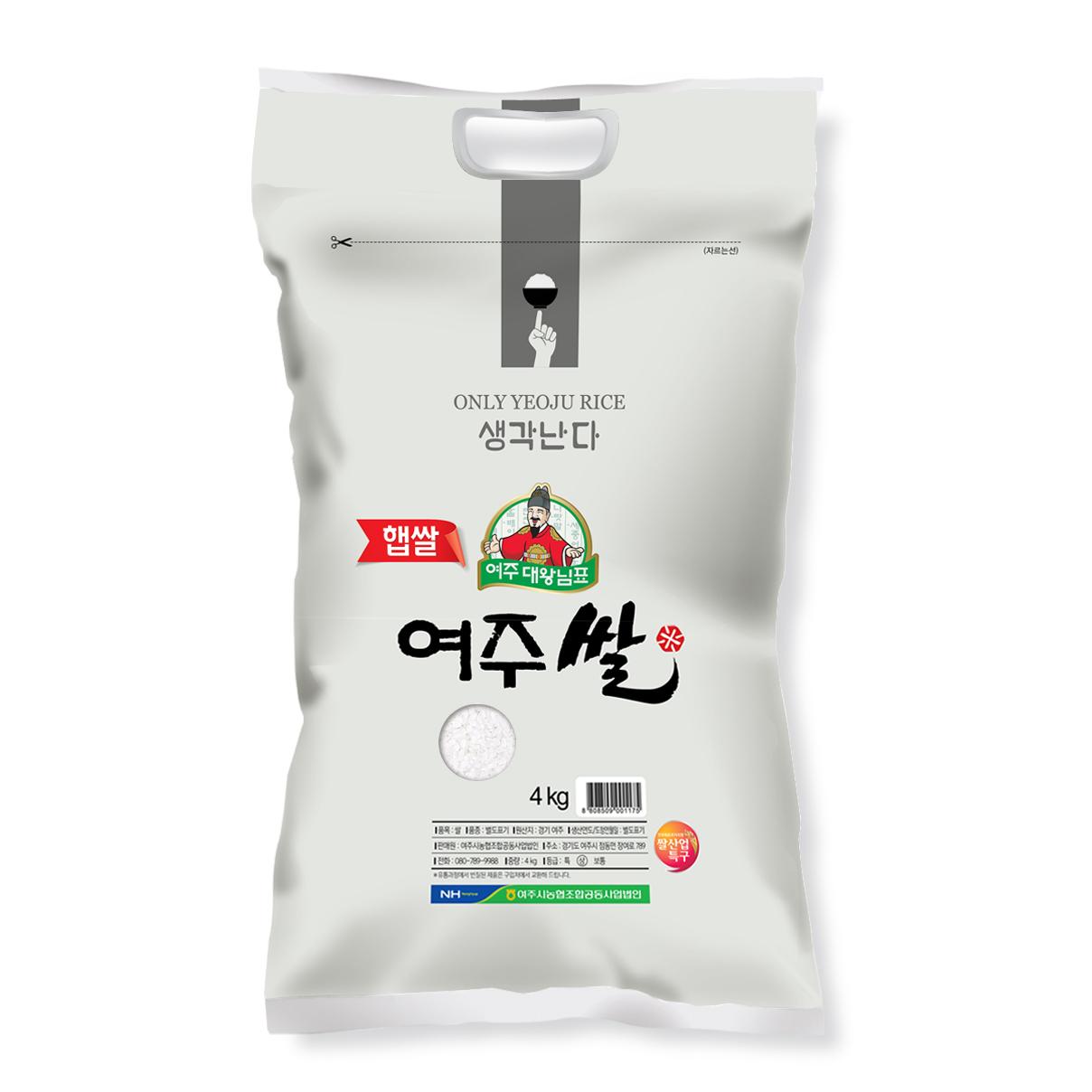 [2021년 햅쌀] 농협 2021년 햅쌀 대왕님표 여주쌀, 4kg, 1개 - 랭킹8위 (22340원)